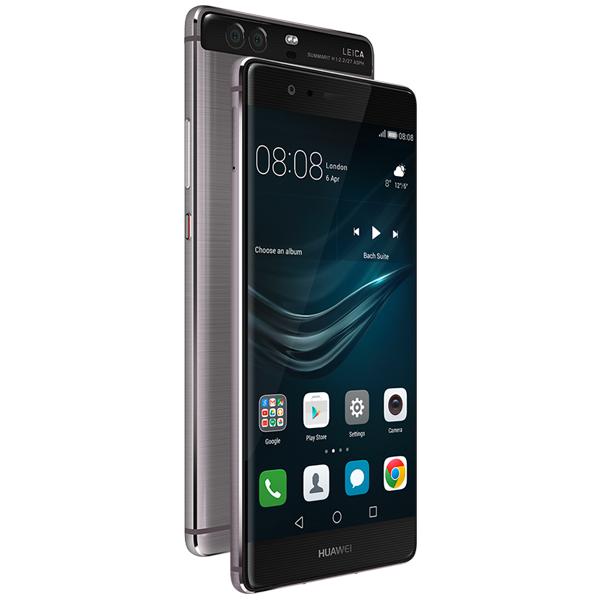 Réparation Huawei P9 Plus